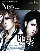 Neo genesis Vol.44 (SOFTBANK MOOK)()
