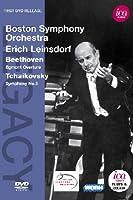 Egmont Overture / Symphony No.5 [DVD] [Import]