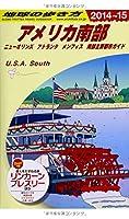 B12 地球の歩き方 アメリカ南部 2014~2015 (ガイドブック)