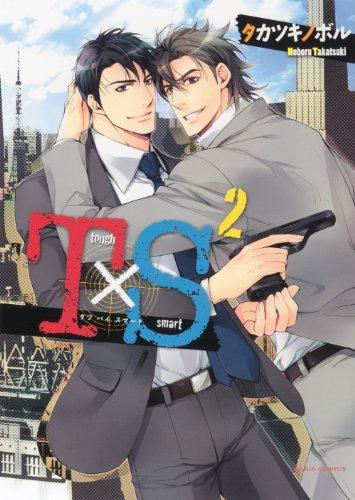 T×S(タフ バイ スマート 2) (Dariaコミックス)の詳細を見る