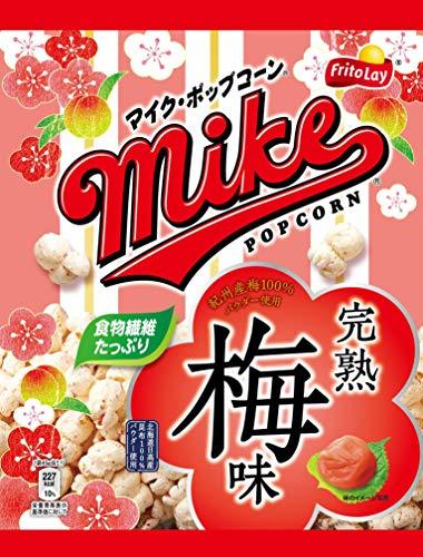 マイクポップコーン(完熟梅味)の通販の画像