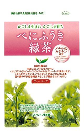 JAかごしま茶業 べにふうき緑茶 21包入