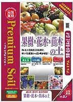 大宮グリーンサービス 果樹・花木・苗木の土 5L