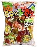金城製菓 50個入 ミニッ子ゼリー