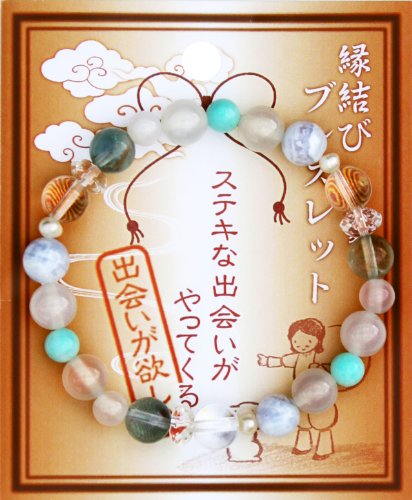 【神々の集う出雲より】縁結びブレスレット[レディース] ~恋愛(出会いが欲しい)~【アマゾナイト・ブルーレースメノウ・ホワイトメノウ・フローライト】