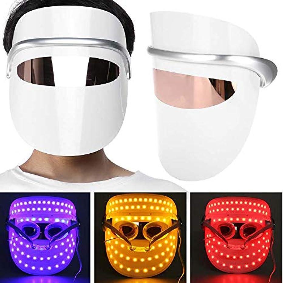 光改修多年生ライトセラピーにきび治療LEDは3色のマスクLEDライトセラピーフェイスはアンチリンクルファーミングの肌の若返りケアマスクセラピー顔美容セラピーマスク主導