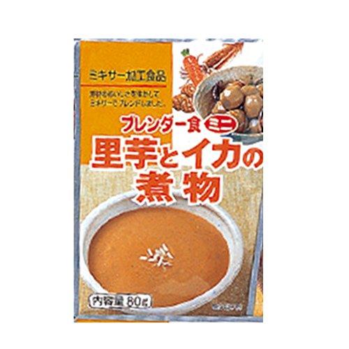 ブレンダー食ミニ SI里芋とイカの煮物(5袋X6箱)ケース