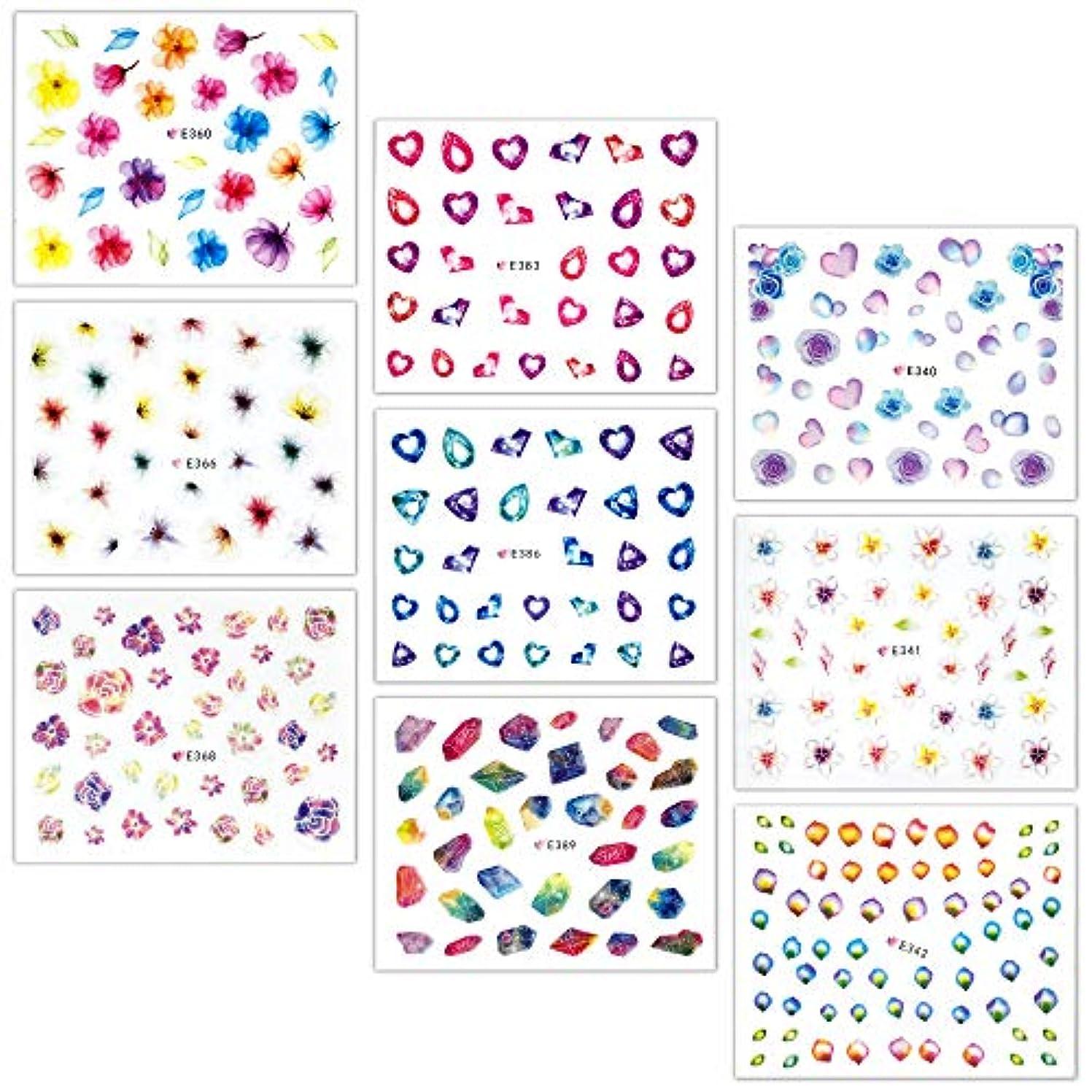 最近一致図書館【リュミエラ】9枚セット レジン ネイル シールD【9種類各1枚】カラー 花 ダイヤ 鉱石 ハート etc.ネイルにも!