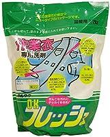 マルフク OKフレッシュ 粉末作業衣専用洗剤 詰替用 1200g