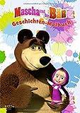 Mascha und der Baer - Geschichten-Malbuch: Zwei Geschichten