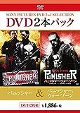 パニッシャー/パニッシャー:ウォー・ゾーン[DVD]