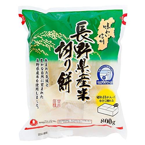 うさぎもち 長野県産切り餅 800g 【12セット】ケース売り
