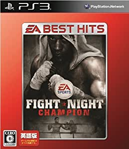 EA BEST HITS ファイトナイト チャンピオン 英語版 (日本語マニュアル同梱)