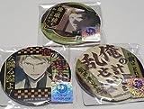 名ゼリフ 缶バッジ 3種セット 文豪ストレイドッグス 国木田独歩