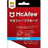 マカフィー(Mcafee) Amazon.co.jp での取り扱い開始日: 2018/12/6 新品:   ¥ 1,008