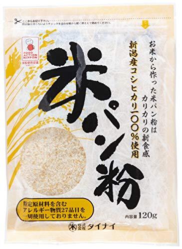 タイナイ 米パン粉 120g