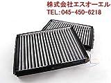 BMW E39 エアコン マイクロフィルター(チャコール キャニスターフィルター) 2枚セット 525i 528i 530i 540i M5 64112182533
