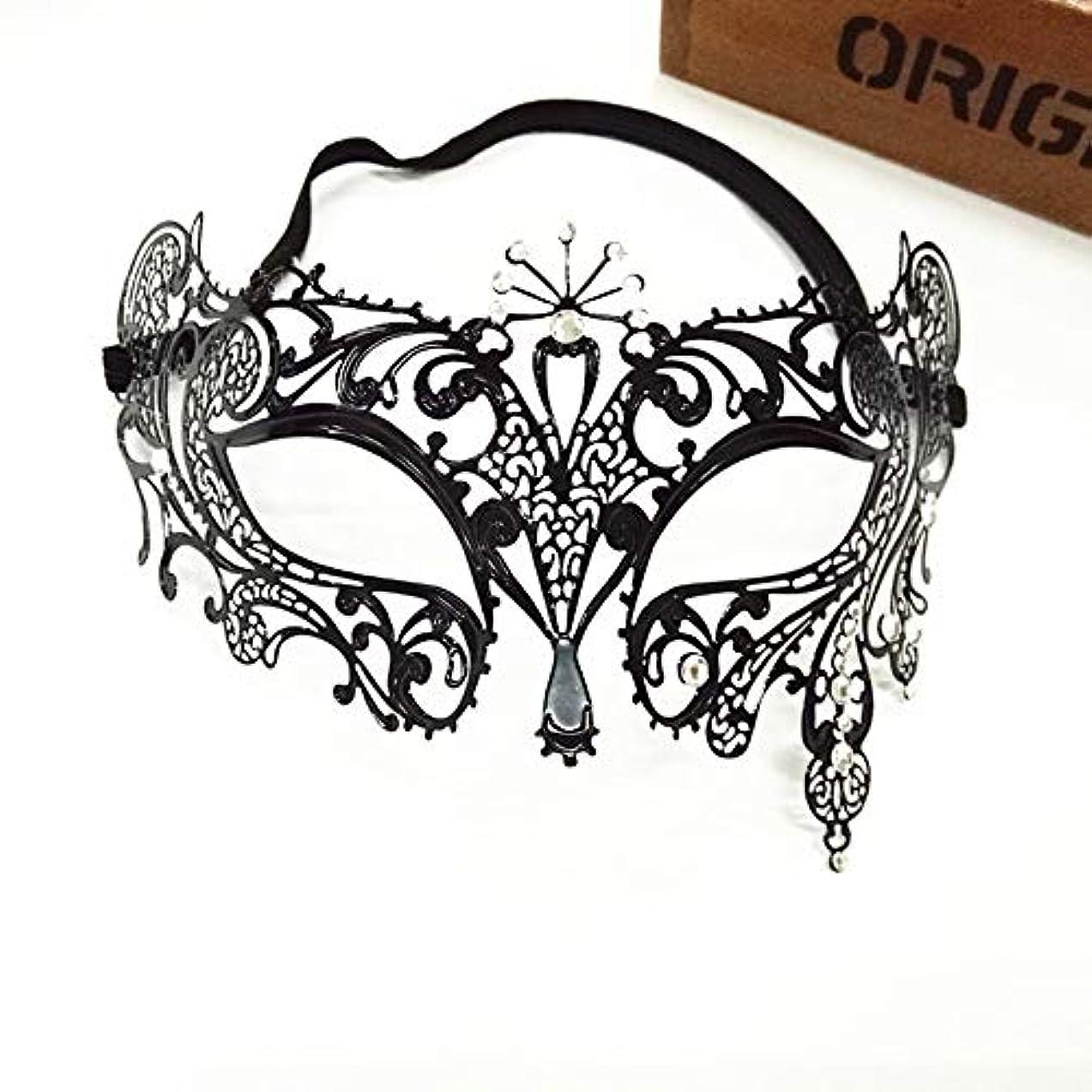 分析的な有料磁石ハロウィン女性のマスク高級金属マスク仮装アイマスク