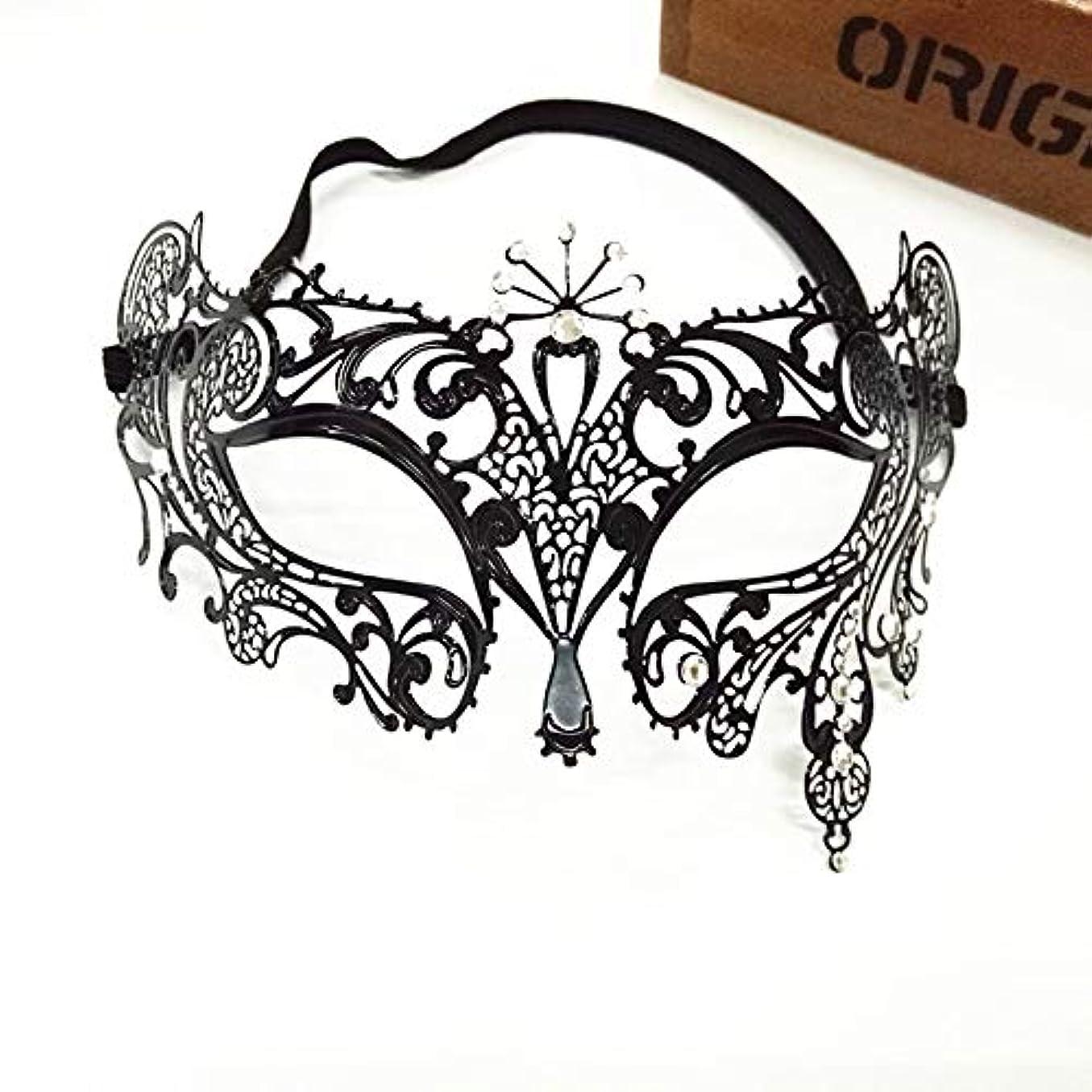 スロープ所属芽ハロウィン女性のマスク高級金属マスク仮装アイマスク