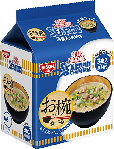 お椀で食べるカップヌードルシーフードの通販の画像