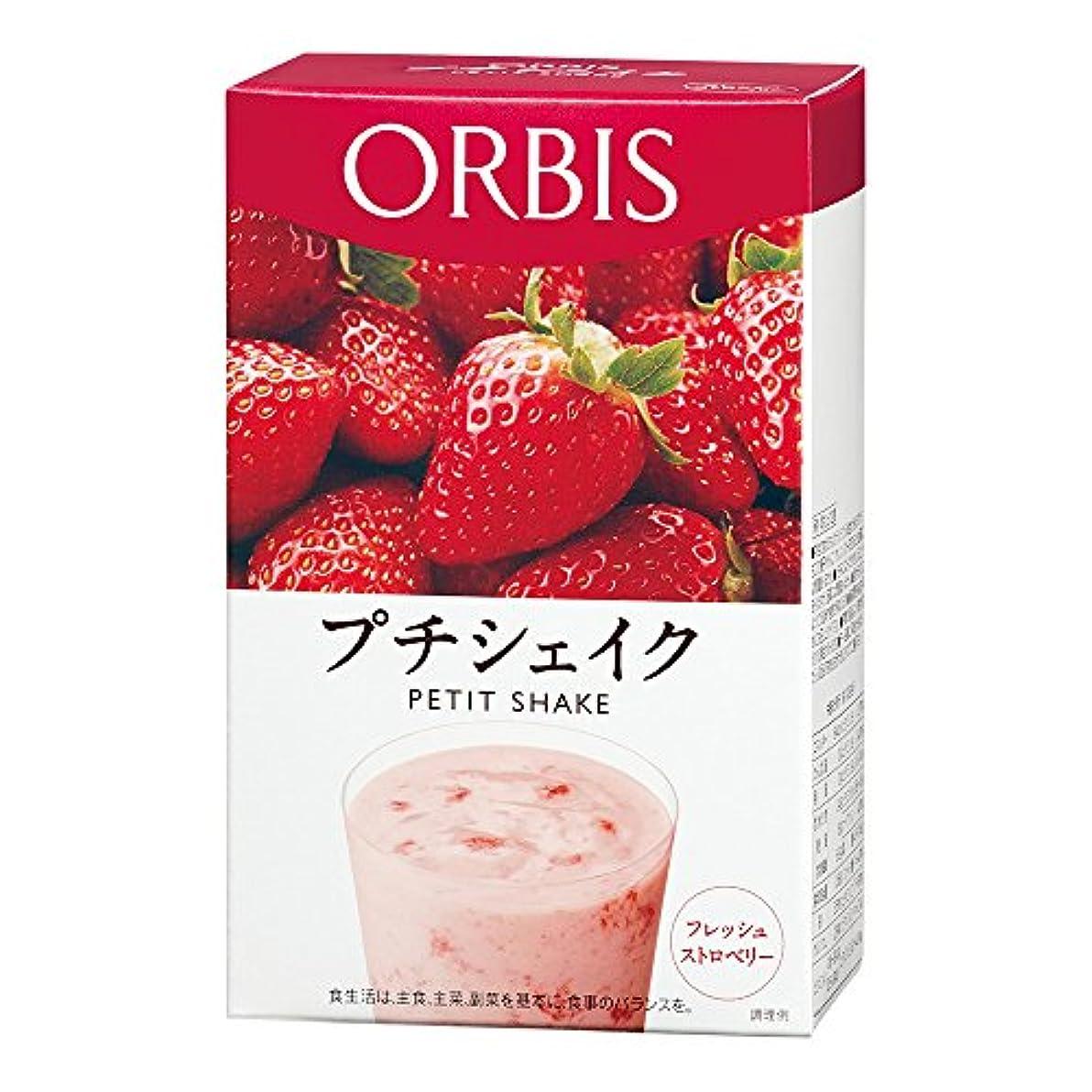 ワークショップ主導権小数オルビス(ORBIS) プチシェイク フレッシュストロベリー 100g×7食分 ◎ダイエットドリンク?スムージー◎ 1食分153kcal