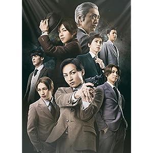 舞台『 ジョーカー・ゲームII 』 [Blu-ray]