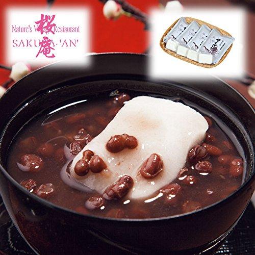 自然の里レストラン 『Navire/桜庵』お餅と善哉 【ぜん...