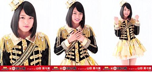 【山田菜々美】 公式生写真 第6回 AKB48 紅白対抗歌合...
