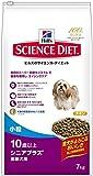 サイエンスダイエット シニアプラス チキン 小粒 高齢犬用 10歳以上 7kg [ドッグフード]