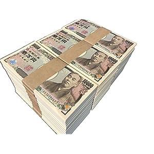 ダミー 100万円札束×30束 3000万円分の札束 お札 お金 お金 お札 手品 ドッキリアイテム お金 数える 練習 銀行員 サービス業 接客業