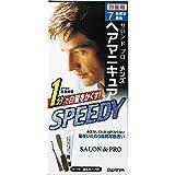 サロンドプロ メンズヘアマニキュア スピーディ(白髪用)7 自然な黒色