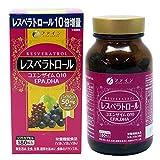 ファイン レスベラトロール 30日分(180粒入) EPA DHA コエンザイムQ10 ビタミンB1 配合