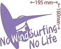 カッティングステッカー No WindSurfing No Life (ウインドサーフィン)・1 約160mm×約195mm ラベンダー 薄紫