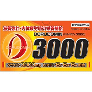 ドルドミン3000 10本パック [指定医薬部外品]