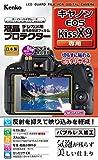 「Kenko 液晶保護フィルム 液晶プロテクター Canon EOS Kiss X9用 KLP-CEOSKISSX9」のサムネイル画像