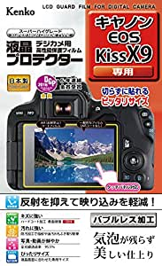 Kenko 液晶保護フィルム 液晶プロテクター Canon EOS Kiss X9用 KLP-CEOSKISSX9