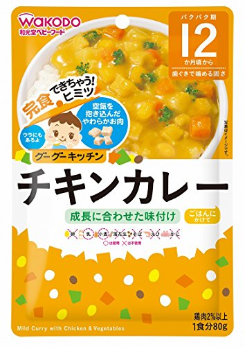 WAKODO 和光堂ベビーフード グーグーキッチン チキンカレー 80g 1セット(6個) アサヒグループ食品
