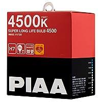 PIAA ヘッドランプ/フォグランプ用 ハロゲンバルブ H7 4500K スーパーロングライフバルブ 車検対応 輸入車対応 2個入 12V 55W 安心のメーカー保証2年付 「約2倍の長寿命」 HV106