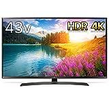 LG 43V型 液晶 テレビ UJ630Aシリーズ 43UJ630A 4K対応 HDR対応 IPS4Kパネル スリムボディ Wi-Fi内蔵