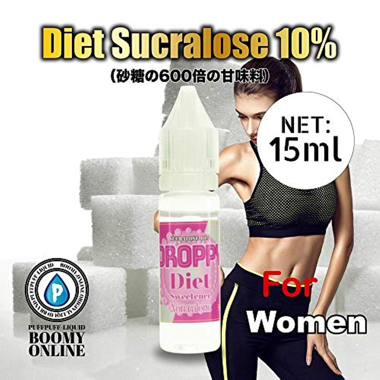 【BooMY-Originalダイエットスクラロース】〓PuffPuff-Liquid〓人工甘味料 自作DIY用フレーバー (DROPPY-0cal Diet For Women(ドロッピーダイエットスクラロース10%0cal...