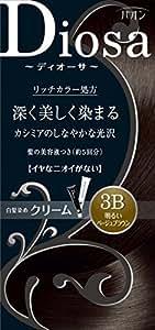 パオン ディオーサ クリーム 3B 明るいベージュブラウン 40g+40g 髪の美容液10g