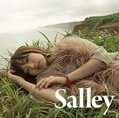 Salley「その先の景色を」のジャケット画像