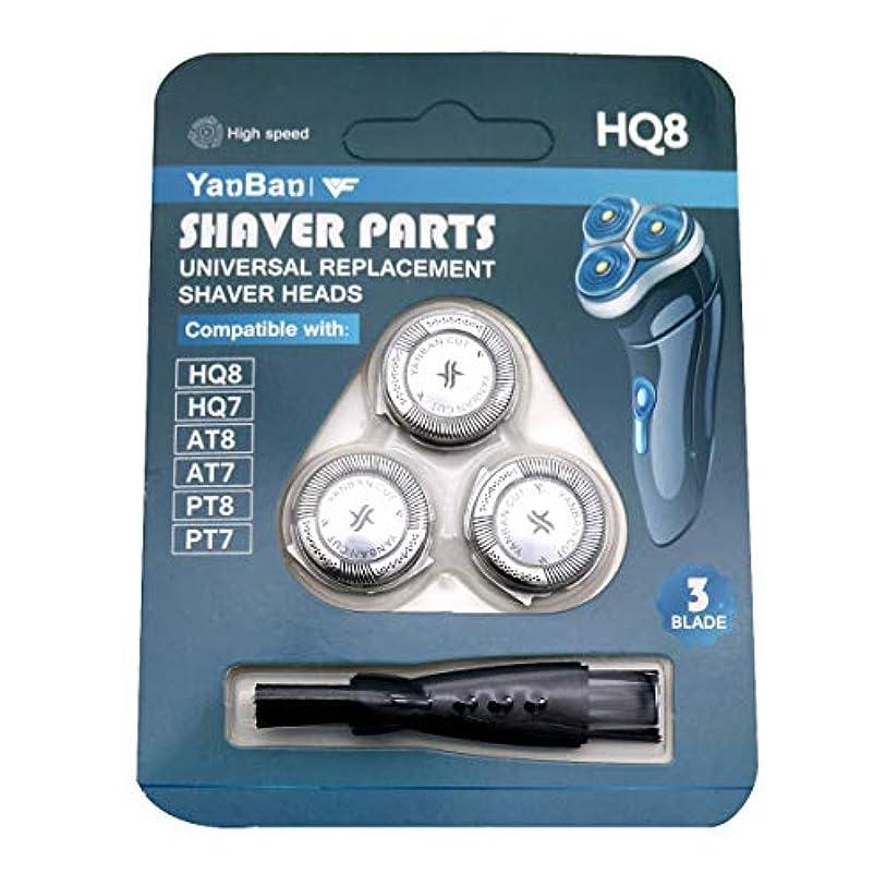 変装した錫透過性WuYan 交換用 Philips Hq8 シェーバーヘッド用 Philips Aquatouch用 シェービング ヘッド 交換用ブレード互換性 At890 Pt870 Hq7320 Hq7380 Hq7760 Hq8875...