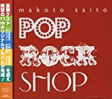POP ROCK SHOP(DVD付)