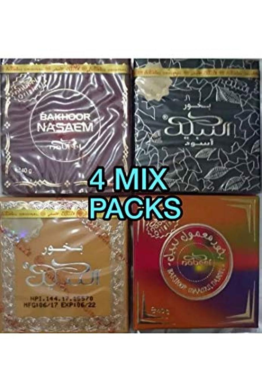 タンパク質擁する石Nabeel Bakhoor お香 バラエティパック 4個 (タッチ ミー) ナサエム ブラック (エティサルビ) マミュール各1個ずつ