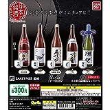 日本の銘酒 SAKE COLLECTION [全5種セット(フルコンプ)] ガチャガチャ カプセルトイ