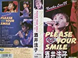 PLEASE YOUR SMILE [VHS]