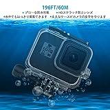 (ディヤード)Deyard 防水ハウジングケース GoPro HERO8 Black対応 防水 防塵保護ハウジングケース 耐圧水深60m 水中撮影用 画像