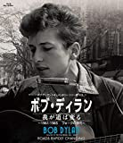 ボブ・ディラン/我が道は変る ~1961-1965 フォークの時代~[Blu-ray/ブルーレイ]