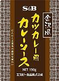 S&B 金沢風カツカレー用カレーソース 150g×5個